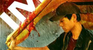 《热带往事》发IMAX海报 彭于晏暴瘦置身血雨中