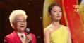 第24届上海国际电影节开幕 中国影人致敬伟大时代