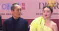 第24届上海国际电影节开幕 新片剧组云集红毯