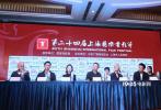 6月12日,第二十四届上海国际电影节金爵奖主竞赛单元评委媒体见面会在上海举行。评委会主席黄建新、评委会成员陈哲艺、邓超、周冬雨、马可·穆勒、马提亚斯·德尔甫、娜塔莎·德维莱耶出席见面会。