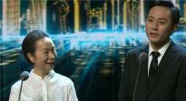 刘烨奚美娟揭晓金爵奖提名影片 合作新片《望道》演母子