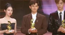 年度潜力演员上台领奖 胡先煦孟美岐张婧仪周也同框