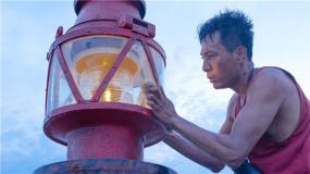 电影《守岛人》发布终极预告 多角度展现王继才坚守精神