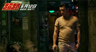 胡夏献唱《超越》片尾曲 郑恺李昀锐跑向未来