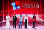 """6月12日晚,""""中国影视之夜""""在上海国际传媒港圆满落幕。作为上海国际电影节官方活动之一,今年""""中国影视之夜""""已经步入第二个年头。中央广播电视总台党组成员、副台长阎晓明,上海市委常委、宣传部部长周慧琳出席活动并致辞。"""