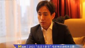 《柳青》主演成泰燊接受专访:我被柳青精神深深洗礼