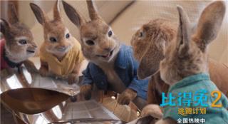 《比得兔2:逃跑计划》曝片段 萌兔天团大显神通