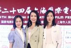 6月13日,金爵奖主竞赛单元入围影片《柳浪闻莺》在上海国际电影节首映。映后,影片举行了首场官方发布会,导演戴玮携主演汪飏、阚昕亮相,男主角郑云龙因工作原因缺席。