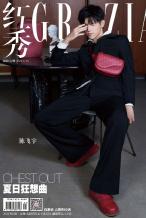陈飞宇夏日狂想曲大片发布 明朗少年独享悠闲时光