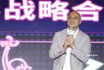 6月14日,坏猴子影业于上海举行发布会,官宣年度片单计划:宁浩将继《疯狂的外形人》之后,再次导演《全民明星》、《大汉双雄》两部作品;由他参与监制的新片《捕鱼行动》《奇迹》当天也曝光新动态,前者由张艺兴、金晨搭档出演,后者刚刚于近期官宣易烊千玺加盟。当天,郭麒麟也作为《二手杰作》主演亮相发布会,分享了此番与于和伟搭档的感受。