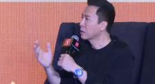 """上海电影节大师班 甄子丹谈""""个人风格""""打戏如何创出"""