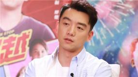 《超越》入围电影频道传媒关注单元 郑恺:我渴望拿最佳男主角