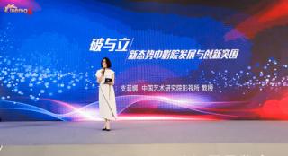 上海國際電影論壇舉行 嘉賓:LED+5G將成發展方向