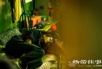 由宁浩监制,温仕培执导,彭于晏、张艾嘉、王砚辉领衔主演,章宇友情出演,姜珮瑶、芦鑫、陈永忠、邓飞主演的电影《热带往事》已于6月12日正式上映。