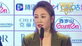 """""""喜剧女王""""碰撞""""市井青年""""马丽章宇新片《东北虎》亮相上影节"""