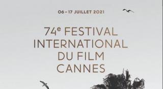 第74届戛纳国际电影节发官方海报 致敬斯派克·李