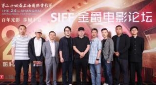 金爵論壇|科幻電影:放飛想像,講好中國故事
