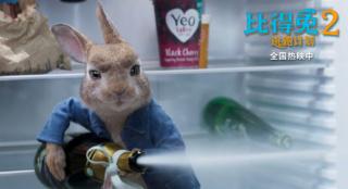 """《比得兔2:逃跑计划》高分领跑 曝""""吸兔指南"""""""