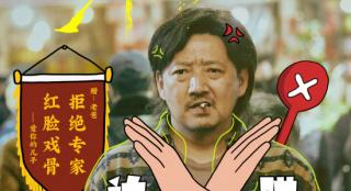 《了不起的老爸》曝海报 王砚辉为儿解锁多重技能