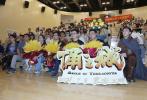 6月17日,动画电影《俑之城》在中国传媒大学路演,导演林永长,出品人尚琳琳、制作总监王强、配音指导谭笑出席映后见面会和观众交流。