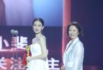 2021年是中国共产党成立100周年,中国电影人以时代故事,激荡理想。2021年也是电影频道传媒关注单元诞生的第18年,电影人与媒体人携手同行,为中国电影凝心聚力。6月18日晚,第18届电影频道传媒关注单元闭幕仪式在上海国际电影节期间举行,十四项传媒荣誉隆重揭晓。电影《金刚川》荣获最受传媒关注影片、最受传媒关注导演荣誉,主演张译同时获评最受传媒关注男主角。张小斐以《你好,李焕英》拿下最受传媒关注女主角,导演贾玲也获得最受传媒关注新人导演。《送你一朵小红花》的三位演员高亚麟、