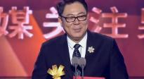 最受传媒关注男配角高亚麟:感谢韩延导演