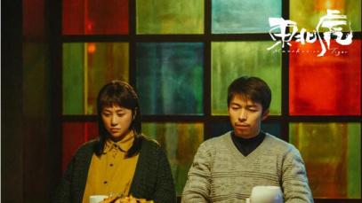 章宇马丽联手,一票难求的《东北虎》有多猛? 