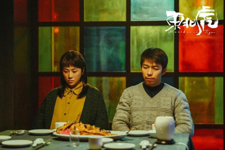 章宇马丽联手,一票难求的《东北虎》有多猛? ?