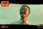 """由黄建新监制兼导演,郑大圣联合导演的""""庆祝中国共产党成立100周年""""重点影片《1921》将于7月1日正式公映,并将于6月25日至6月27日进行全国点映,现已开启预售。6月19日,影片发布""""火种版""""预告,预告聚焦矢志救国,为""""建党""""奔走呼号的爱国青年们,以黑白的定格照片与特写,将先辈们遭遇革命逆境时的执着与不甘表现得更加直击人心。曾在上影节开幕放映现场感动观众的""""李达、王会悟天台对话""""片段也在预告片中出现,""""偌大的一个国家,我们连自己的火种都没有""""引人愤慨。""""已经开始在改变了"""