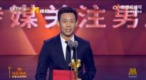 张译凭借《金刚川》获得最受传媒关注男主角荣誉