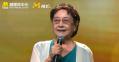 王晓棠、谢芳等老艺术家讲述与电影的情缘