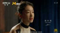 上影节金爵奖颁奖典礼 邓超周冬雨等评委们讲述电影的魅力