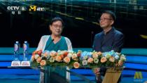 《东北虎》获金爵奖最佳影片 王晓棠、黄建新为其颁奖