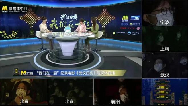 《【摩杰娱乐怎么代理】精彩节目 | 在《武汉日夜》中,感受怒放的生命》