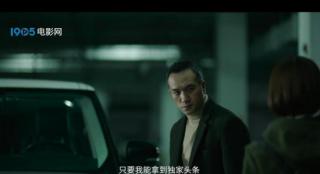 黄觉主演《独家头条:初露锋芒》曝预告 7.9上映
