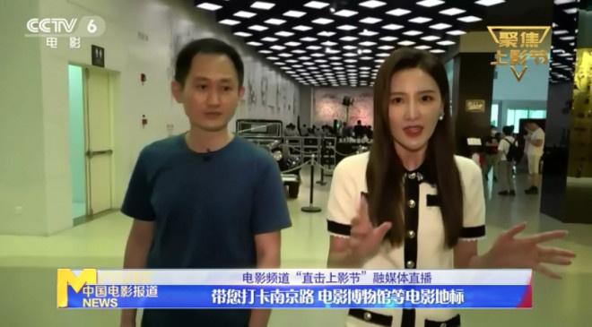 """""""直击上影节""""十日谈:电影频道融媒体全景直播"""