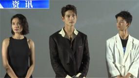 电影《完美受害人》在京首映 《独家头条:初露锋芒》定档7月9日