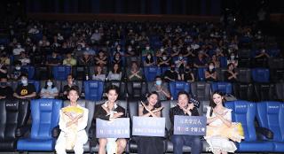 电影《完美受害人》北京首映 冯文娟呼吁远离家暴