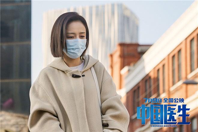 《中國醫生》曝女性力量特輯 袁泉宋佳張子楓集結