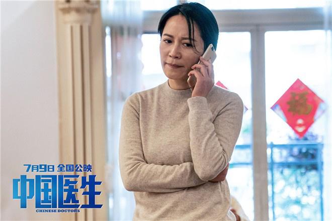 《中国医生》曝女性力量特辑 袁泉宋佳张子枫集结