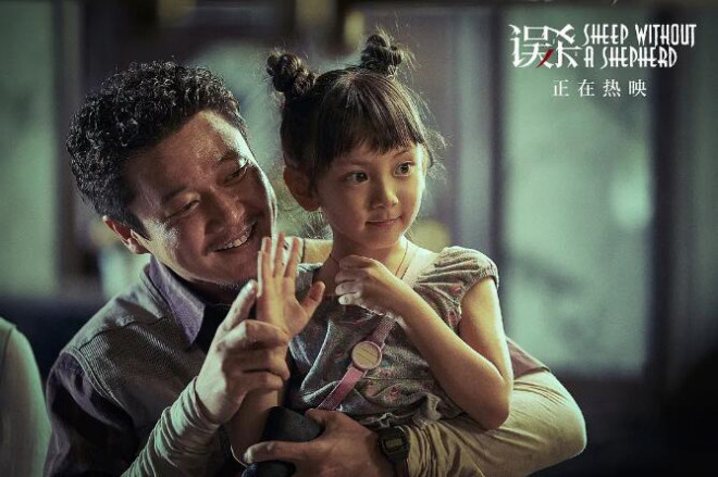 《誤殺》日本版預告片正式曝光 定檔7月16日上映