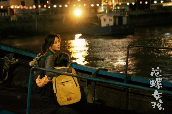 《陀螺女孩》入圍第二屆亞洲華語電影節創投單元