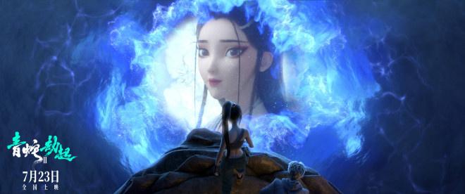 劉惜君深情演繹 《白蛇2》曝推廣曲 《流光飛舞》