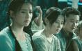 《误杀》日本版预告片正式曝光 定档7月16日上映