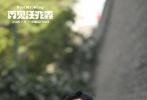 6月25日,宠物题材奇幻电影《再见汪先森》发布定档海报和《我变了我没变》推广曲MV,正式定档7月9日暖心上映。