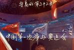 """根据""""时代楷模""""王继才、王仕花夫妇守岛事迹改编的电影《守岛人》正在全国热映,6月18日上映,首日便以猫眼9.4、淘票票9.2开分,拿下同档期口碑第一的佳绩,是一部不容错过的感人佳作。"""