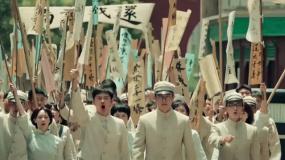 《革命者》北大首映 《1921》拉开暑期档帷幕