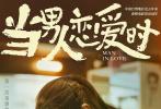 2021年第25周(6月21日至6月27日)中国内地电影市场总放映场次为249.53万场,平均票价34.7元每张,周票房为4.26亿元。