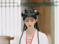 鞠婧祎新剧《花戎》开机 身穿白纱古装仙气十足