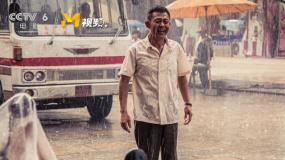 导演陈力推介电影《守岛人》 真实还原岛上恶劣生存环境
